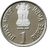 1 Rupee (Platinum Jubilee of RBI) -  obverse