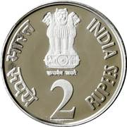 2 Rupees (Platinum Jubilee of RBI) -  obverse