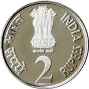 2 Rupees (Platinum Jubilee of RBI) -  obverse