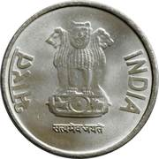 1 Rupee -  obverse
