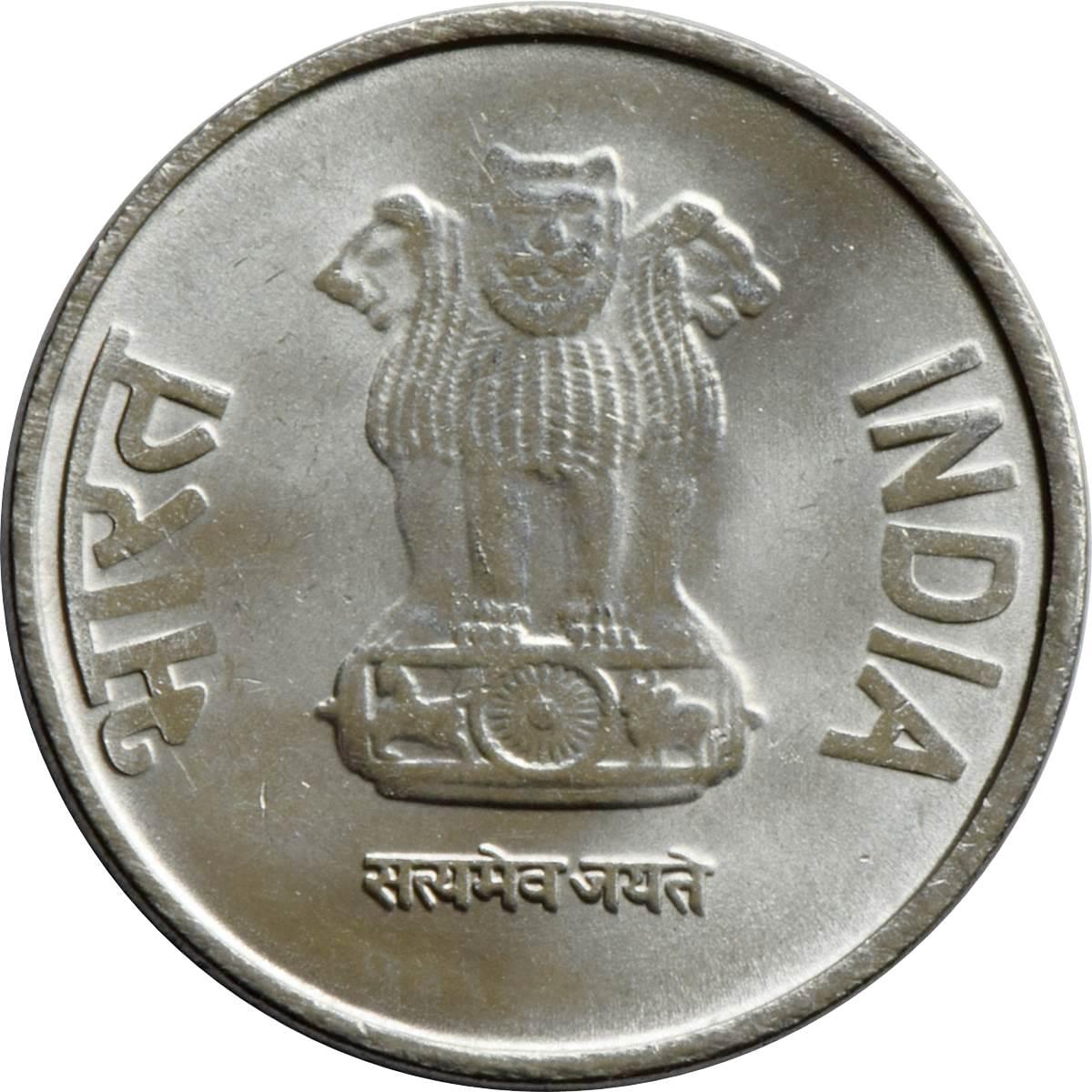 1 Rupee India Numista