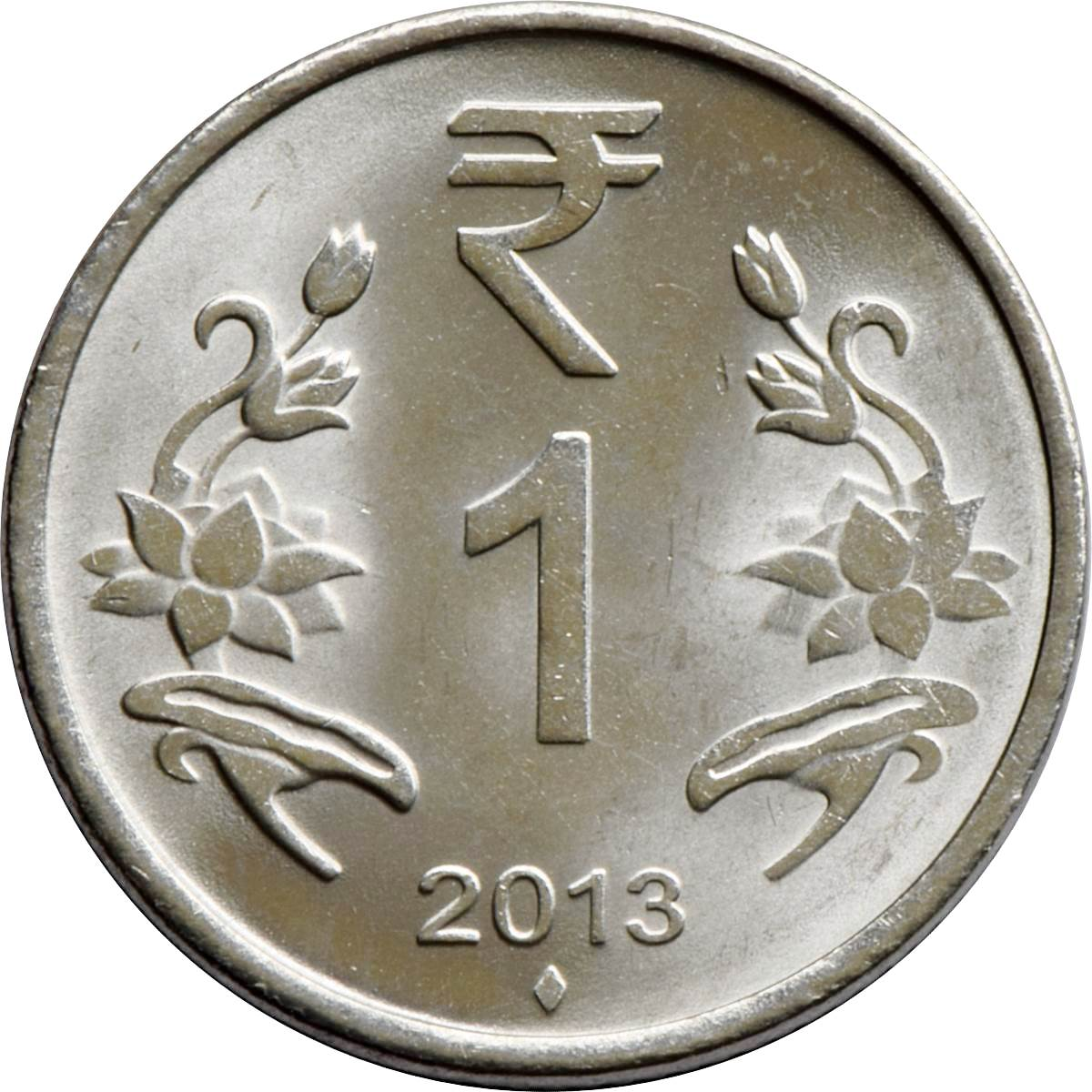 essay on autobiography of a rupee coin Autobiography of a ten rupee note select essay topics college essays (182) autobiography of ten rupee note.