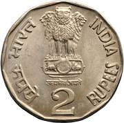 2 Rupees (Globalizing Indian Agriculture) -  obverse