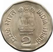 2 Rupees (St. Thiruvalluvar - Tamil Conference) -  obverse