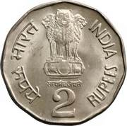 2 Rupees (FAO) -  obverse