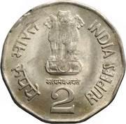 2 Rupees (Sardar Vallabhbhai Patel) -  obverse