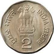 2 Rupees (Chhatrapati Shivaji) -  obverse