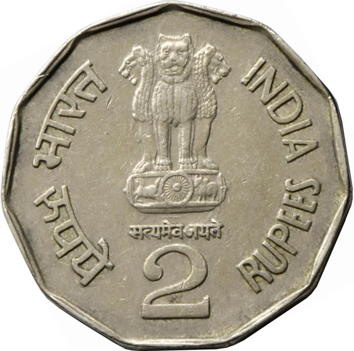 INDIA 2 RUPEES KM131 1998 SRI AUROBINDO UNC COMMEMORATIVE INDIAN MONEY COIN