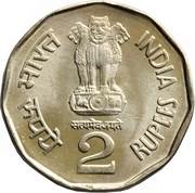 2 Rupees (150 Years of Indian Railways) -  obverse