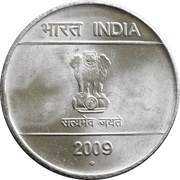 2 Rupees -  obverse