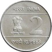 2 Rupees (Indian Airforce) -  obverse