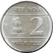 2 Rupees (Louis Braille) -  obverse