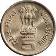 5 Rupees (World of Work) -  obverse