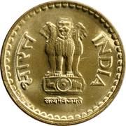 5 Rupees -  obverse