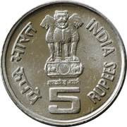 5 Rupees (Mahatma Basaveshwara) -  obverse