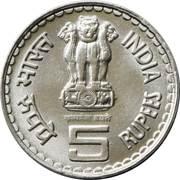 5 Rupees (Khadi Gramodyog) -  obverse