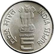 5 Rupees (Dandi March) -  obverse