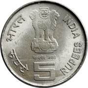 5 Rupees (ONGC Anniversary) -  obverse