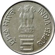 5 Rupees (First War of Independence) -  obverse