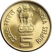 5 Rupees (Saint Alphonsa) -  obverse