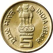 5 Rupees (Perarignar Anna) -  obverse