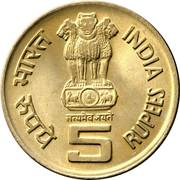 5 Rupees (60 Years of Commonwealth) -  obverse