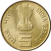5 Rupees (Dr. Rajendra Prasad) -  obverse