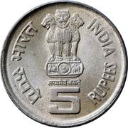 5 Rupees (Birth Centenary of Lal Bahadur Shastri) -  obverse