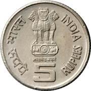 5 Rupees (Bhagwan Mahavir Janm Kalyanak) -  obverse