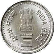 5 Rupees (Narayana Gurudev) -  obverse