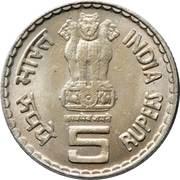 5 Rupees (Dadabhai Naoroji) -  obverse