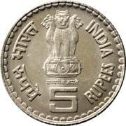 5 Rupees (Kumarasami Kamaraj) -  obverse