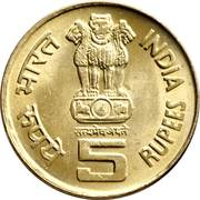 5 Rupees (1000 Years of Brihadeeswarar Temple) -  obverse