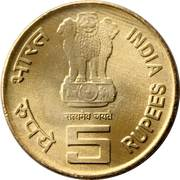5 Rupees (Income Tax - 150 Years of Building India) -  obverse