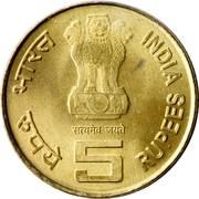 5 Rupees (Mother Teresa) -  obverse