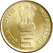 5 Rupees (19th Commonwealth Games - Delhi 2010) -  obverse