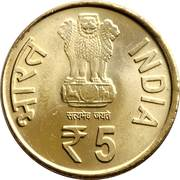 5 Rupees (Comptroller and Auditor General) -  obverse