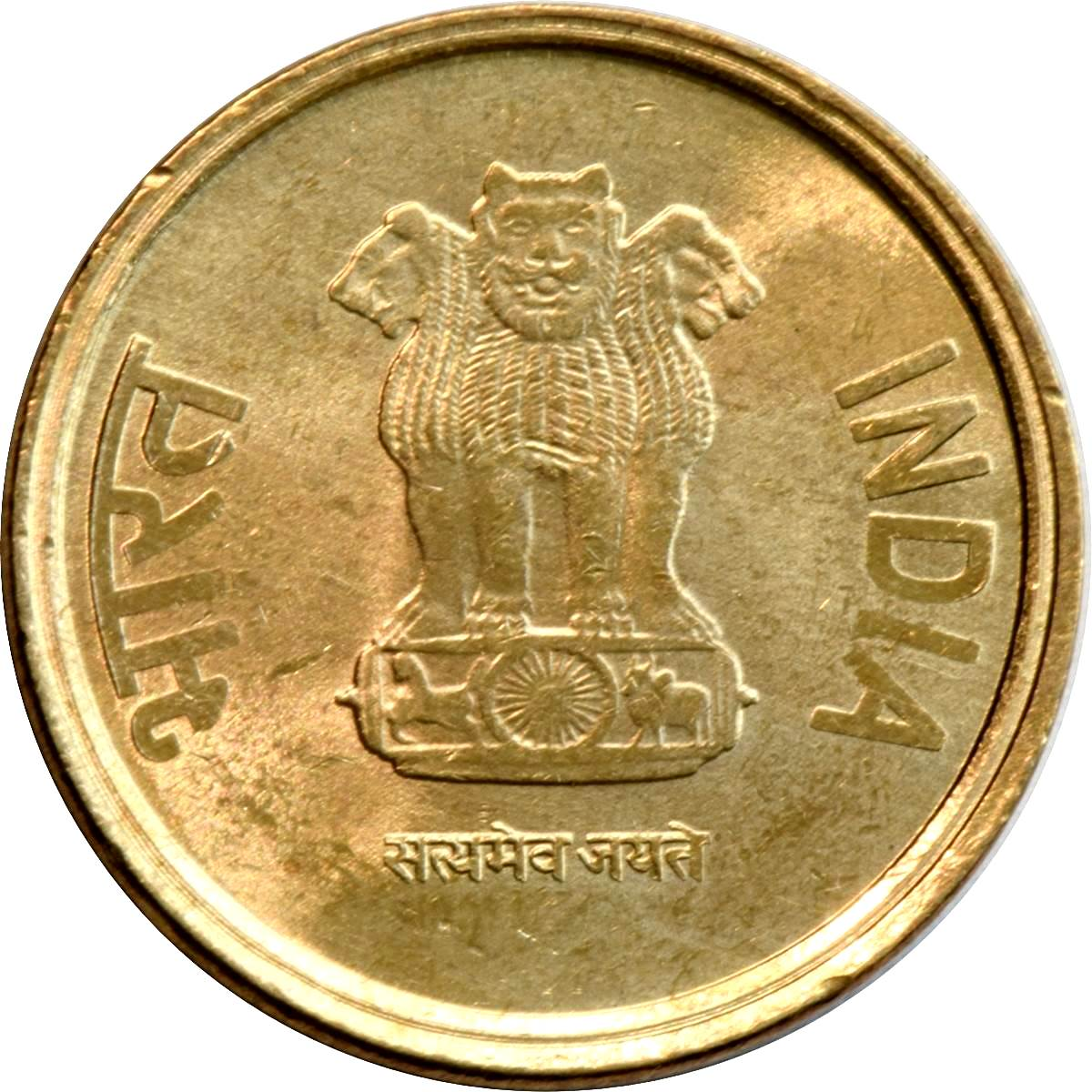 2011 India 5 Rupees ND 2002 P-88Aa Gandhi Unc