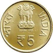 5 Rupees (Indian Council of Medical Research) -  obverse
