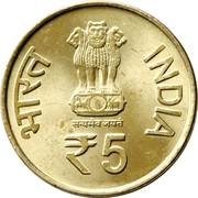 5 Rupees (Indian Parliament) -  obverse