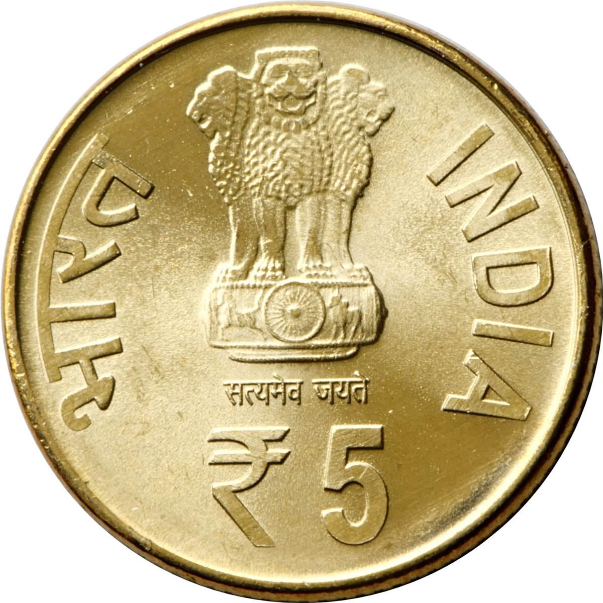 5 rupees kolkata mint india numista. Black Bedroom Furniture Sets. Home Design Ideas