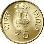 5 Rupees (150 Years of Kuka Movement 1857-2007) -  obverse