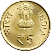 5 Rupees (100 Years of Civil Aviation) -  obverse