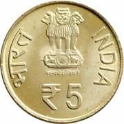 5 Rupees (Madan Mohan Malaviya) -  obverse