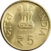 5 Rupees (Motilal Nehru) -  obverse