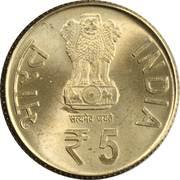5 Rupees (Swami Vivekananda) -  obverse