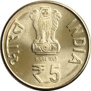 5 Rupees (Maulana Abul Kalam Azad) -  obverse