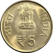 5 Rupees (Acharya Tulsi birth centenary) -  obverse