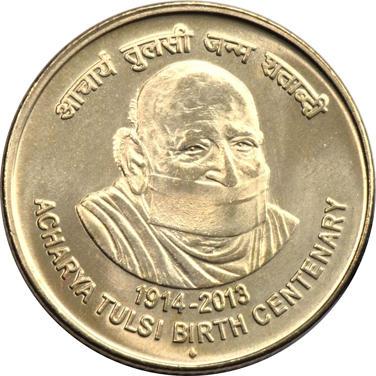 acharya tulsi 146) commemorating the birth centenary of acharya tulsi (20101914 – 23061997) of jainism by issuing rs20/- & rs5/- coins by the reserve bank of india.