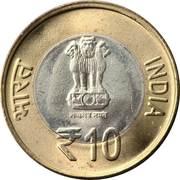 10 Rupees (Shri Mata Vaishno Devi Shrine Board) -  obverse
